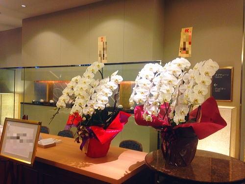 祝賀会へのお祝い花