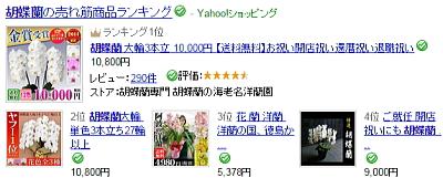 yahoo-shop.jpg